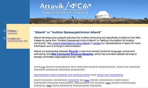 Inuktituk in Firefox/Flock