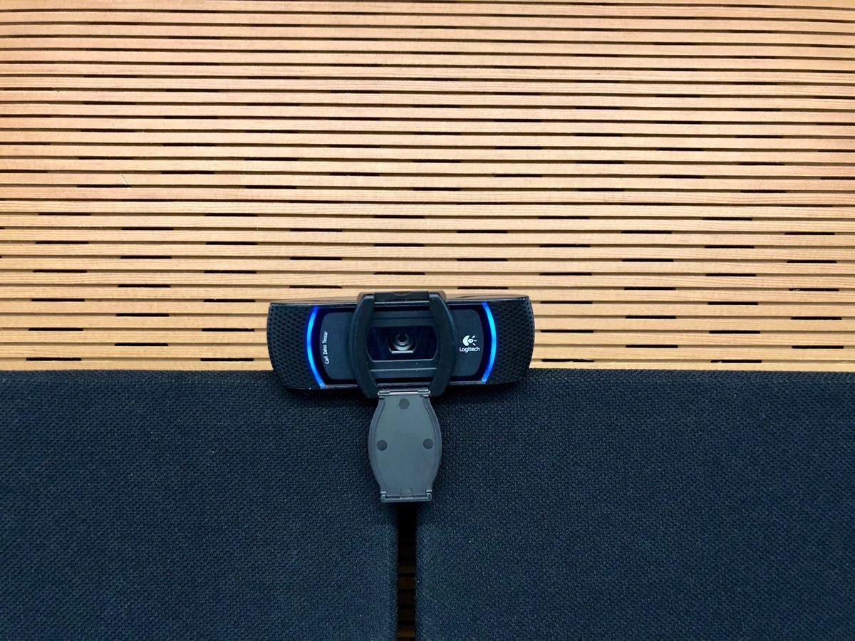 super high-end videoconferencing rig